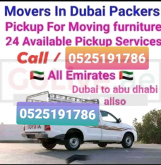 Dubai movers and packers 0525191786 Ali
