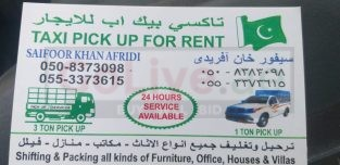 Mover and pick up for rent