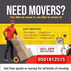 PICKUP TRUCK FOR MOVING PACKING 0501812515