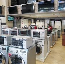 0509669001 BUYING USED HOME APPLIANCES SECOND HAND BUYERS