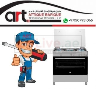 Glemgas Cooker Repair and Maintenance Services in Dubai