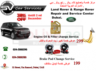 Land Rover Range Rover Air Suspension Hydraulic Jumping Change and fix all type of problems تصليح لاند روفر& السيارات الالمانية