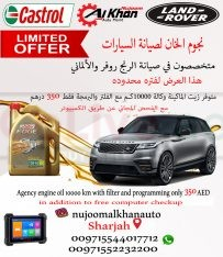auto repair in Dubai تصليح سيارات في دبي (Specialist for land Rover and Range Rover and German Cars )