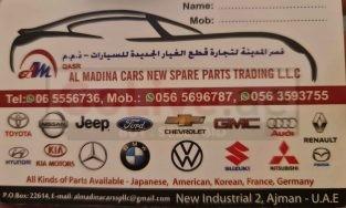 AL MADINA CARS NEW SPARE PARTS TRADING LLC ( AJMAN AUTO SPARE PARTS SHOP)