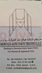 MURTAZA AUTO PARTS TRADING LLC (KIA AND HYUNDAI CAR SPARE PARTS STORE AJMAN)