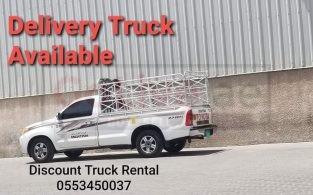 DUBAI MOVERS IN AL ARJAN 0553450037 MR.HAIDER