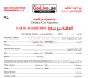CAR SELLING AGREEMENT DUBAI PLATES CARS
