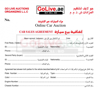 CAR SELLING AGREEMENT DUBAI ONLY 150 AED