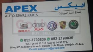 APEX AUTO SPARE PARTS TR LLC ( SHARJAH MARKET )