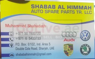 HAJI SALIM USED AUTO SPARE PARTS TR ( SHARJAH PARTS MARKET )