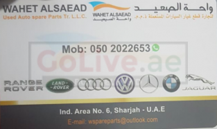WAHAT ALSAEAD USED AUTO SPARE PARTS TR ( SHARJAH AUDI PARTS DEALER )
