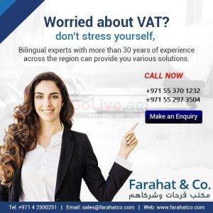 Worried About VAT? Contact Us Now For VAT Services in UAE