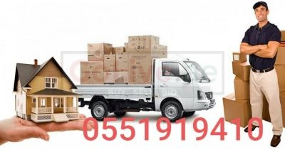 MOVERS PACKERS SERVICE #0551919410