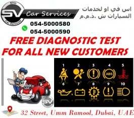 Know Your Car Faults by Computer Test free of cost