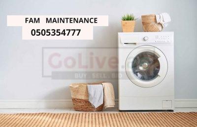 Washing Machine Repair in Al Khan Sharjah Call 0505354777