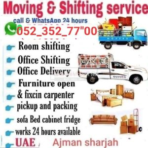 Best Mover with Best Price Call or Whatsp 0554635459
