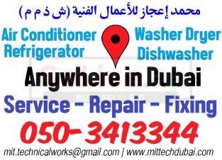 Fridge Repair, Washing Machine Repair, Dishwasher Repair in Dubai