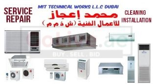 Air Conditioner Ac Service Repair in DIP Jebel Ali Al Quoz Ras Al Khor DIC Al Qusais Dubai