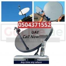 Satellite Dish tv Installation 050 4371552 in Dubai UAE