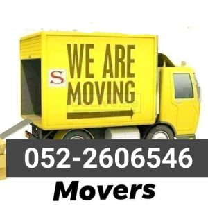 Home furniture Movers Packers In palm Jumeirah 052-2606546