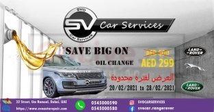range rover oil services
