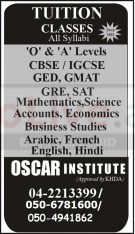 School Tuition and Exam preparation for all Age Group – 0506781600
