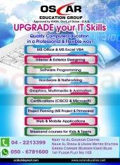 Hardware, Networking, CCNA Classes In Dubai – 042213399 / 0506781600