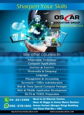 Computer Courses, Language Trainings, Management Courses , School Tuitions – 0506781600