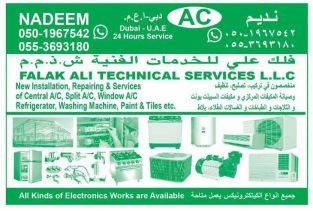 AC Frigde washing machine Repairs