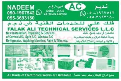 AC fridge washing machine repairing centre