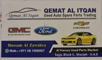 QIMAT AL ITQAN USED AUTO PARTS TRADING ( SHARJAH AUTO PARTS DEALER )