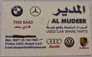 AL MUDEER USED CAR SPARE PARTS TR ( USED PARTS DEALER )