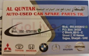 AL QUNTAR USED SPARE PARTS TR ( SHARJAH USED PARTS MARKET )