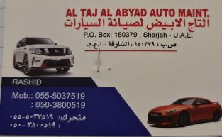 AL TAJ AL ABYAD USED AUTO SPARE PARTS TR ( LAND CRUSIER AND PRADO PARTS ONLY )