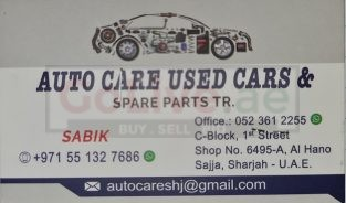 AUTO CARE USED CARS AND SPARE PARTS TR ( USED PARTS MARKET SHARJAH )