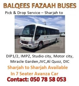 Car Lift from Sharjah to Sharjah , Sharjah to DIP, IMPZ , Stodio/Motor City , JVC , DIC and Al Quoz