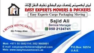 Al AIN HOUSE VILLA MOVERS AND PACKERS IN Al AIN 0529669001 ABU DHABI