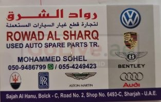 ROWAD AL SHARQ USED AUTO SAPRE PARTS TR ( USED PARTS MARKET )