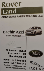 Rover Land Auto Spare Parts Trading LLC ( Range Rover Used Parts Dealer )