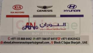 AL NOORAN USED AUTO SPARE PARTS TR ( KIA AND HYUNDAI GENESIS PARTS DEALER )