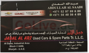 JABEL AL ARZ USED AUTO SPARE PARTS TR ( USA CARS USED PARTS DEALER )