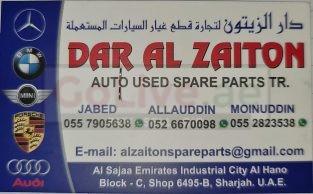 DAR AL ZAITON USED AUTO PARTS TR ( SHARJAH USED AUTO PARTS MARKET )