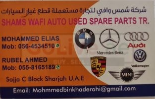 SHAMS WAFI AUTO USED SPARE PARTS TR ( USED PARTS DEALER )
