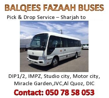Carlift available from Sharjah to DIP/D.I.P (Dubai Investment Park D I P), Al Quoz/Al Qouz/Alquoz/Alqouz, DIC (Dubai Industrial C