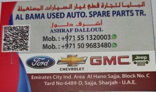 AL BAMA USED AUTO SPARE PARTS TR ( SHARJAH USED PARTS MARKET )