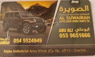 Al Suwairah Used Auto Parts TR ( Jeep Parts )
