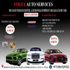 Vogue Auto Services Land rover and Range rover repair workshop & service garage Dubai, UAE