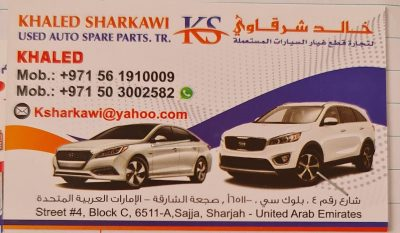 KHALED SHARKAWI USED AUTO SPARE PARTS TR ( SHARJAH USED AUTO PART MARKET )