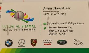 LULUAT AL SHAMAL USED AUTO SPARE PARTS TR ( SHARJAH AUTO PARTS DEALER )