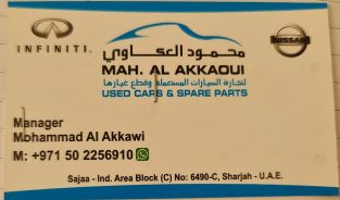 MAH.AL AKKAOUI USED CARS AND SPARE PARTS TR ( PARTS DEALER SHARJAH )